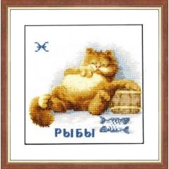 """Набор для вышивки крестом Золотое Руно ВЛ-012 """"Знак зодиака. Рыбы"""""""
