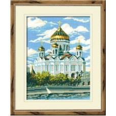 "Набор для вышивки Риолис 303 ""Храм Христа Спасителя"""