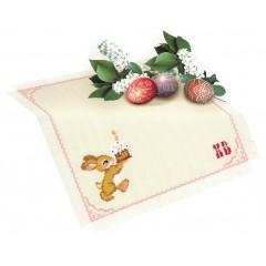 """Набор для вышивания Риолис 1560 """"К светлому празднику"""""""