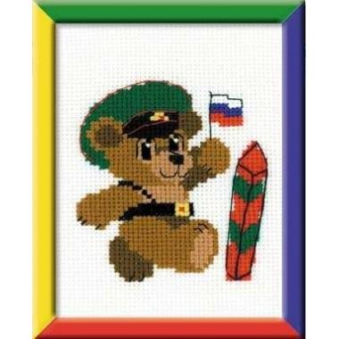 """Набор для вышивки Риолис НВ-077 """"Пограничник"""""""