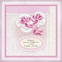 Набір для вишивки Ріоліс РТ-0081 Пнетки для дівчинки