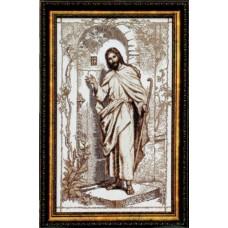 """Набор для вышивки крестом Чарівна Мить 354 """"Иисус стучится в твою дверь"""""""