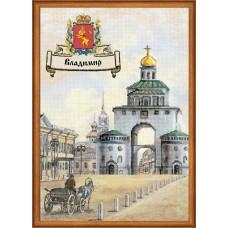 Набор для вышивания крестом Риолис РТ-0048 Города России. Владимир