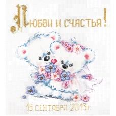 Набор для вышивки крестом Чудесная игла 80-01 Любви и счастья!