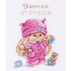 """Набор для вышивки Алиса 0-188 """"Зайка Ми малышка"""""""