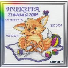 "Набор для вышивания ЛанСвіт Д-022 ""Рыжий малыш"""