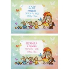 Набор для вышивания М.П.Студия РК-521 Три сыночка и лапочка дочка