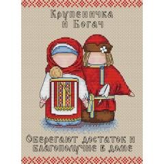 Набор для вышивания М.П.Cтудия М-108 Славянский оберег Крупеничка и Богач