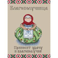Набор для вышивания М.П.Cтудия М-111 Славянский оберег Благополучница