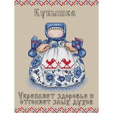 Набор для вышивания М.П.Cтудия М-112 Славянский оберег Кубышка