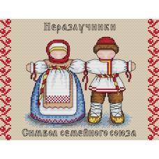 Набор для вышивания М.П.Cтудия М-114 Славянский оберег Неразлучница