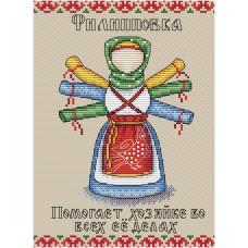 Набор для вышивания М.П.Cтудия М-194 Славянский оберег Филиповка