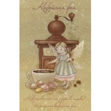 Набор для вышивания М.П.Cтудия РК-516 Кофейная фея