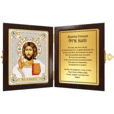 """Набор для вышивания бисером Новая Слобода СМ7001 """"Христос Спаситель"""""""