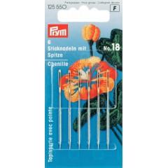 Иглы Prym 125550 ручные для вышивания №18