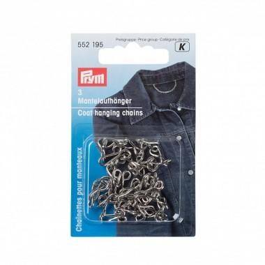 Петля-вешалка Prym 552195 для пальто серебристая