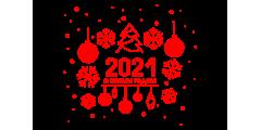 График работы в праздничные дни 2021 года !