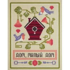 """Набор для вышивания Panna СЕ-1973 """"Дом, милый дом"""""""