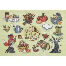 """Набор для вышивания Panna СЕ-1974 """"Осень в кармане"""""""