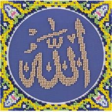Набор для вышивки бисером Panna РС-1978 Имя Аллаха