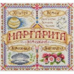 Набор для вышивания Panna СО-1649 Именной оберег. Маргарита