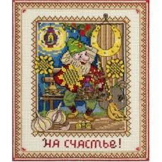 Набор для вышивания Panna СО-1658 Хозяин оберегов