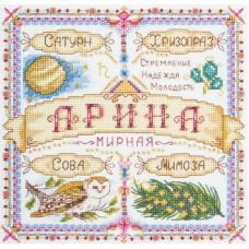 Набор для вышивания Panna СО-1719 Именной оберег. Арина