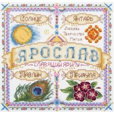 Набор для вышивания Panna СО-1722 Именной оберег. Ярослав