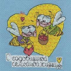 Набор для вышивания Panna ОТ-1356 Праздничные миниатюры. С годовщиной семейной жизни