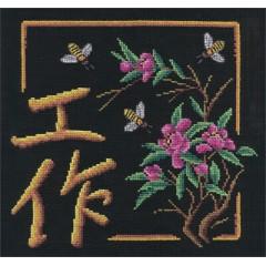 Набор для вышивания Panna И-1386 Работа