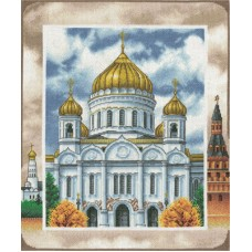 Набор для вышивания Panna ЦМ-1468 Кафедральный Соборный Храм Христа Спасителя