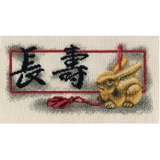 Набор для вышивания Panna И-1566 Благословение Долголетие