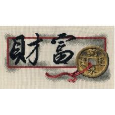 Набор для вышивания Panna И-1567 Благословение Богатство