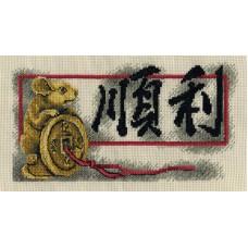 Набор для вышивания Panna И-1568 Благословение Процветание