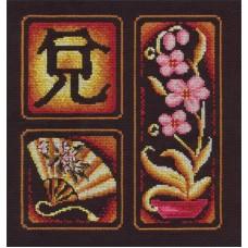 Набор для вышивания Panna И-0854 Иероглиф Радость