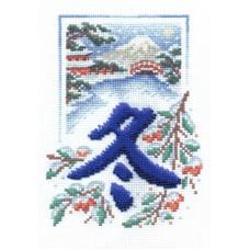 Набор для вышивания Panna И-1049 Снежное безмолвие