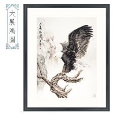 """Набор для вышивания крестом XIU CRAFTS 2801502 """"Орел на вершине дерева"""""""